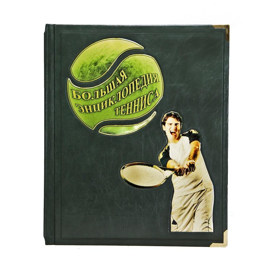 """Книга в шкіряній палітурці """"Велика енциклопедія тенісу"""""""