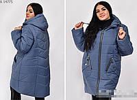 Демисезонная куртка женская больших размеров, с 62-74 размер