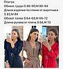 Нарядное платье из костюмной ткани,  костюмка Барби. Размер:  S, M. Разные цвета. (9029), фото 10