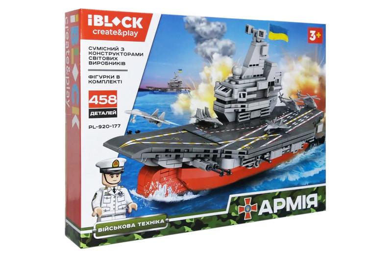 Конструктор Авіаносець IBLOCK PL-920-177, 458 дет, військова техніка