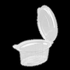Соусница пластиковая FT209-50 50мл с откидной крышкой 1уп/100шт