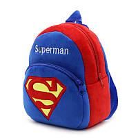 Детский плюшевый рюкзак для мальчиков Супермен, Superman. Рюкзачок для детей в садик
