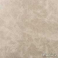 Тканина меблева для оббивки Лион 2