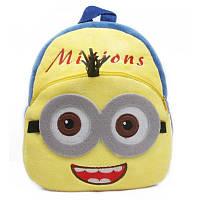 Детский плюшевый рюкзак для дошкольников Миньон. Мягкий рюкзачок для детей в садик Minion