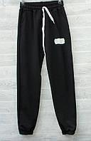 """Спортивні штани юніор, манжети-гумка, розміри 36-44 """"RECORD"""" недорого від прямого постачальника"""
