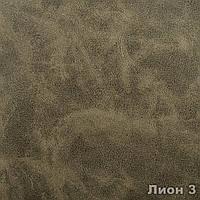 Тканина меблева для оббивки Лион 3