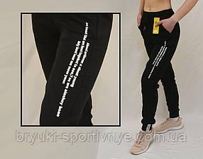Брюки спортивные женские трикотажные под манжет Штаны спортивные  с принтом Kenalin (L-XL, Черный)