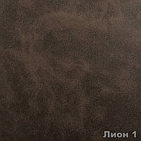 Тканина меблева для оббивки Лион 1
