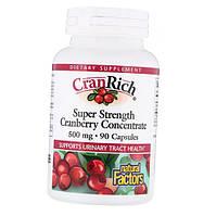 Журавлинний супер концентрат Natural Factors CranRich Cranberry Concentrate 500 мг 90 капсул Оригінал!