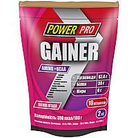 Купити Power Pro Gainer (2 кг) Оригінал! (335843)