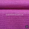 Мебельная ткань рогожка  BAHAMA 23   (MebelBrand)