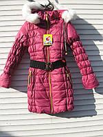 Пальто на меху зима р 116 Украина
