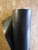 Пленка полиэтиленовая черная 3х50м (160 мкм) строительная, для мульчирования
