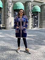 Кардиган-пальто Триумф синий, фото 1