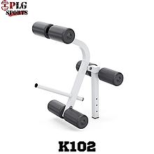 Приставка тренажер для ног 2 в 1 PLGsport K-102