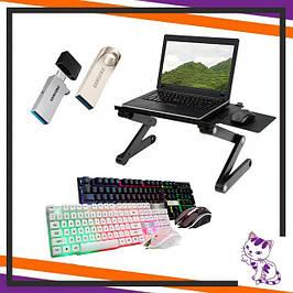 Товары для ноутбуков и ПК