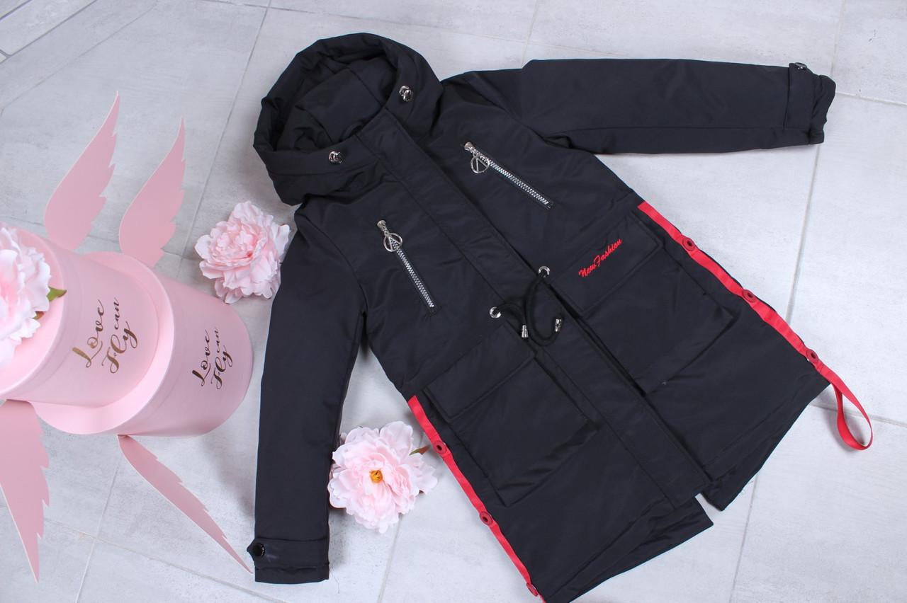 Підліткова куртка для хлопчика двостороння р. 150-180 опт