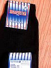 Носки мужские хлопок Украина р.29. Цвет чёрный. От 10 пар по 5,50грн, фото 3