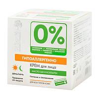 Dr. Sante 0% Крем для лица ДЕНЬ+НОЧЬ Питание и Увлажнение Для всех типов кожи Гипоаллергенно 50 мл