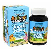 Пробиотик для Здоровья Зубов для Детей Natures Plus Animal Parade Tooth Fairv (90 жев таблеток)