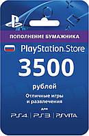 Карта оплати 3500 рублів для Playstation Network (Росія, PlayStation RU Store, PSN)