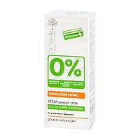 Dr. Sante 0% Крем вокруг глаз Разглаживает морщины Для всех типов кожи Гипоаллергенно 15 мл