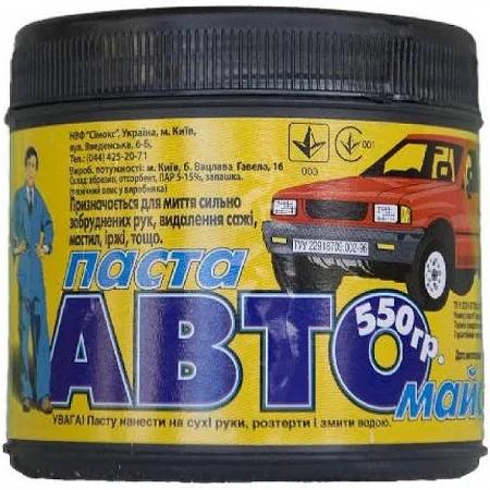 Очищувач рук Автомайстер Авто-паста для рук 550г