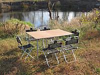 """Купить стол и стулья для природы, на пром юа, комплект складной мебели для отдыха, пикника """"Кемпинг ФП2Х+6"""""""