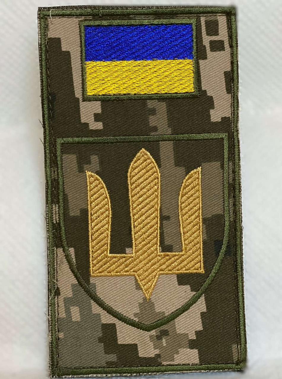 Шеврон-заглушка на липучке ЗСУ Сухопутные войска
