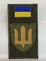 Шеврон-заглушка на липучке ЗСУ Сухопутные войска, фото 2