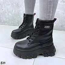 Ботинки женские черные кожаные Деми, фото 2