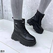 Ботинки женские черные кожаные Деми, фото 3