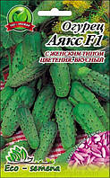 Семена Огурец Аякс F1, 100 шт, фото 1