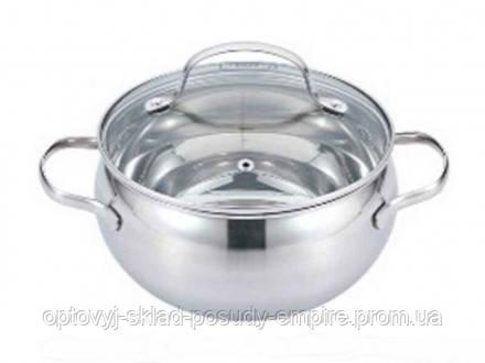 Кастрюля сферическая нержавеющая сталь Lessner 55875-22 5,3 л