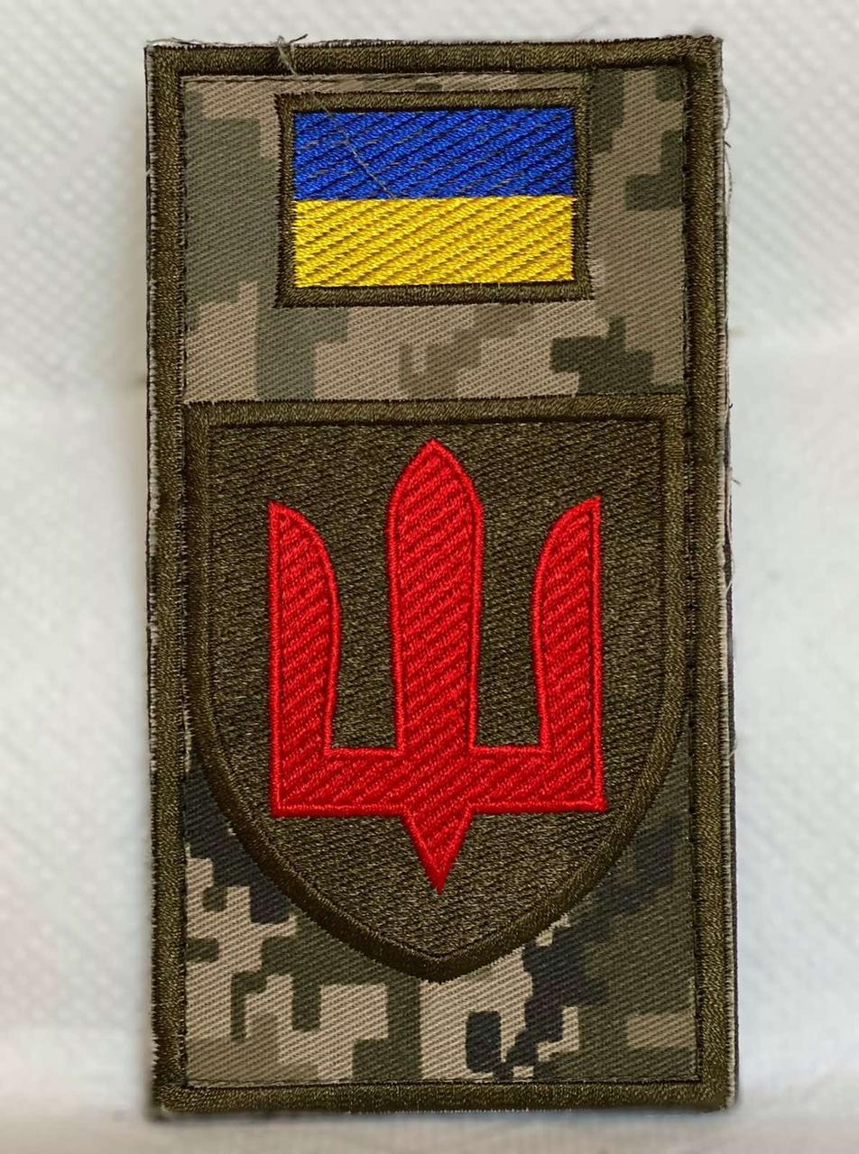 Шеврон-заглушка на липучке Противовоздушная оборона сухопутных войск
