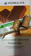 Протеиновые батончики Шоколад-Арахис Гербалайф  14 шт.