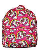 Рюкзачок для девочек с Единорогами малиновый