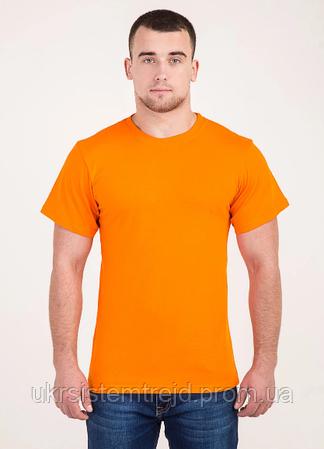 Футболка однотонная (оранжевая) универсальная