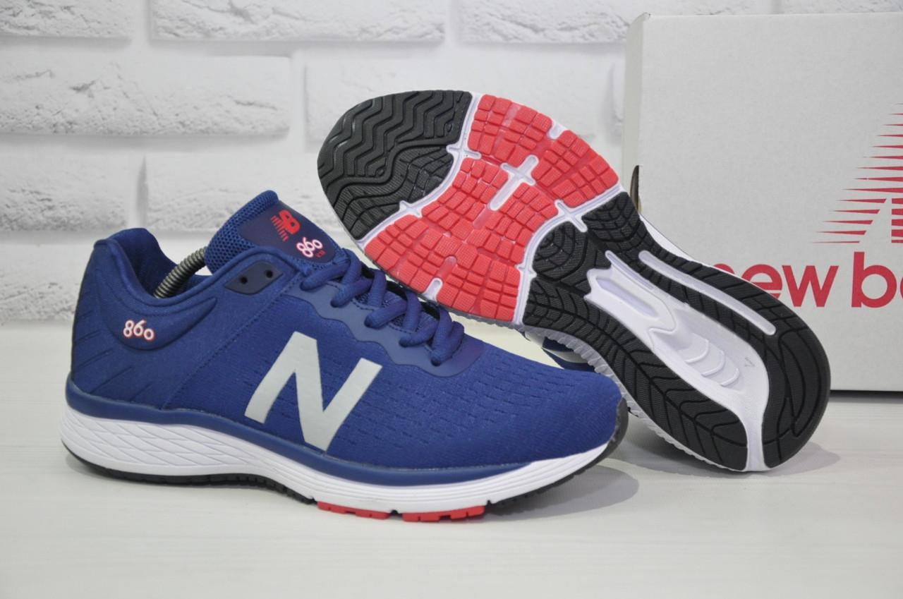 Кросівки чоловічі в стилі New Balance 860 сині сітка