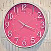 """Часы настенные """"Smile pink"""" (30 см.)"""