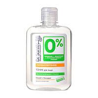Dr. Sante 0% Тоник для лица Очищает и тонизирует Гипоаллергенно 250 мл