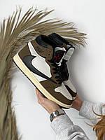Баскетбольные кроссовки Nike Air Jordan 1 Cactus Jack (Высокие кроссовки Найк Аир Джордан)