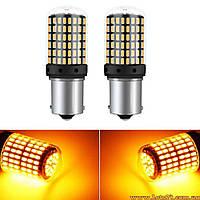 Авто-лампы желтые P21W 144 LED (BA15S, 1156, габариты, поворты, светодиодные лампы для авто)
