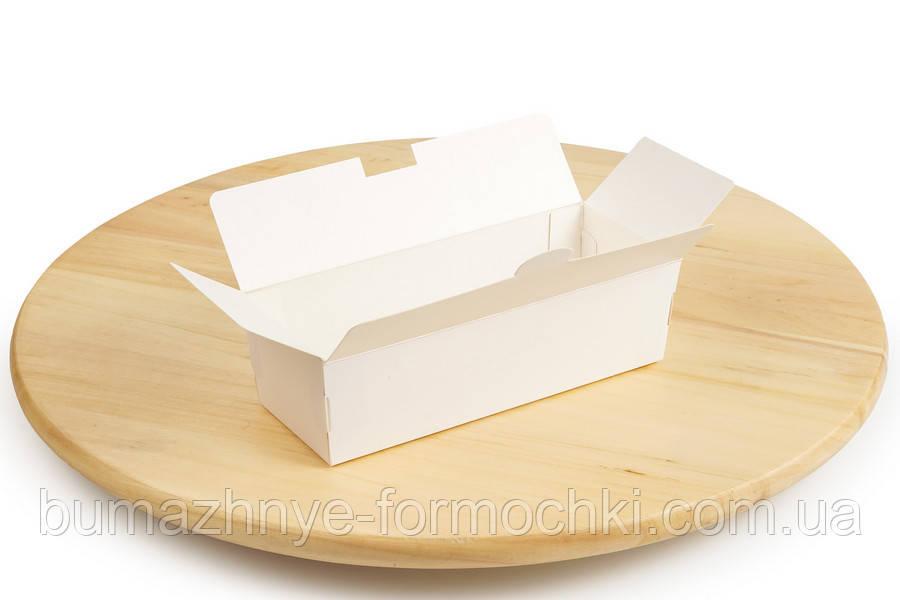 Коробка для макарунс, белая, 160х60х50 мм