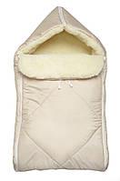 Конверт для новорожденной, на меху (бежевый)