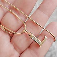 Кулон буква L с цепочкой снейк 1мм 50см xuping медицинское золото позолота 18К  5308