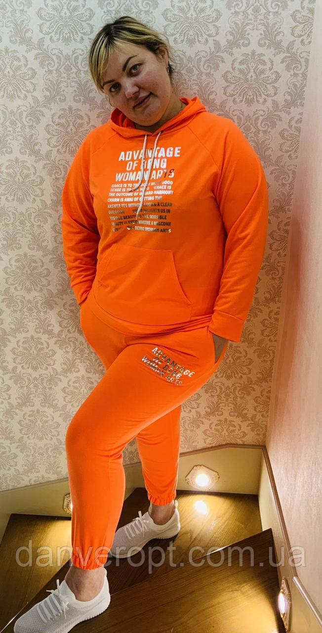 Костюм спортивный женский стильный размер 52-54, купить оптом со склада 7км Одесса