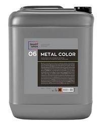 Smart Open Metal Color 06 - нейтральный очиститель дисков и кузова с индикатором 5 л