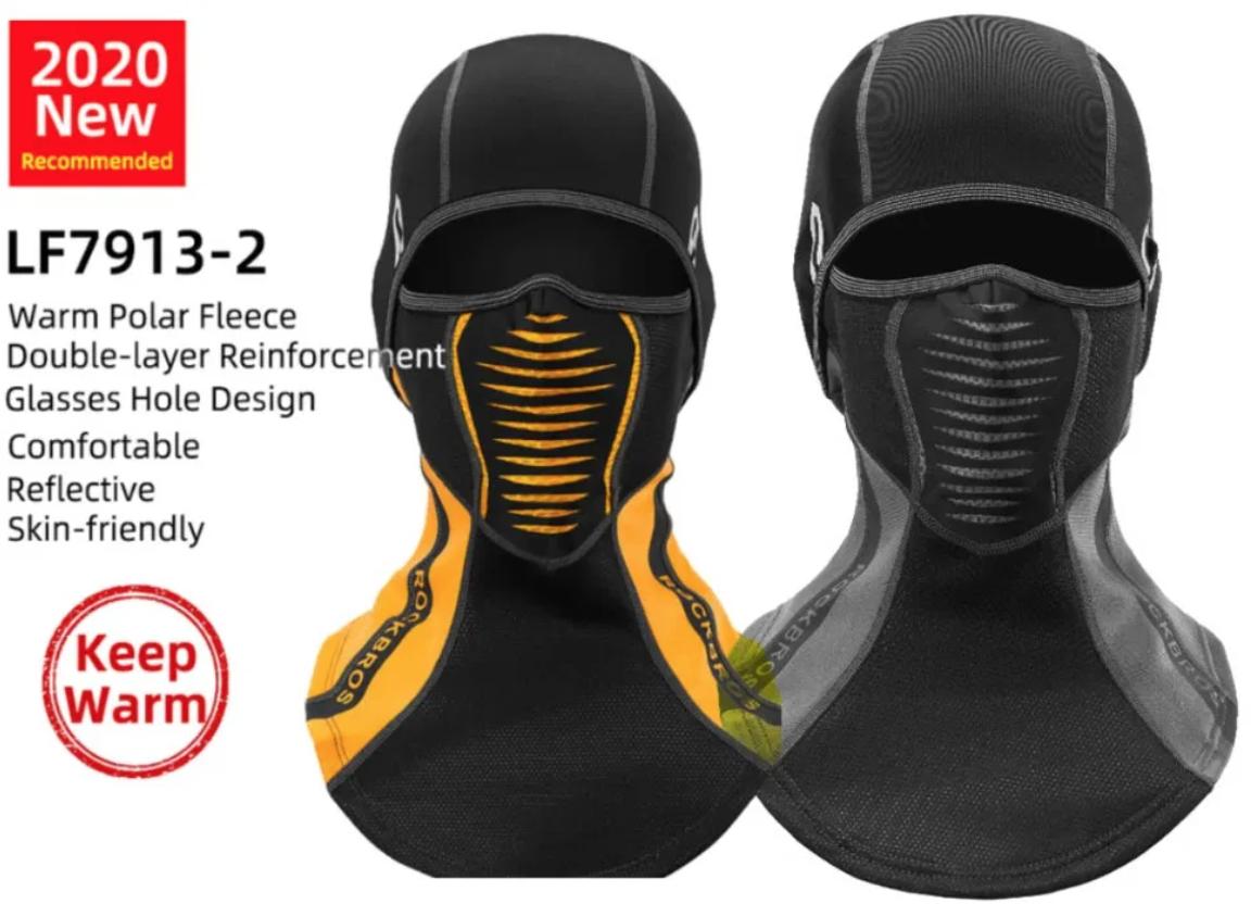 Балаклава ROCKBROS LF7913 до -10! зимовий фліс лижна маска, підшоломник