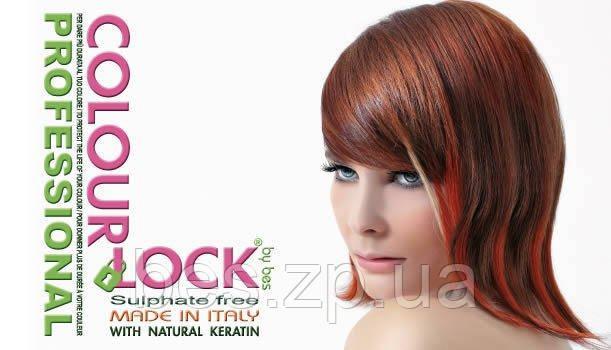 Colour Lock Professional - домашний уход за окрашенными волосами